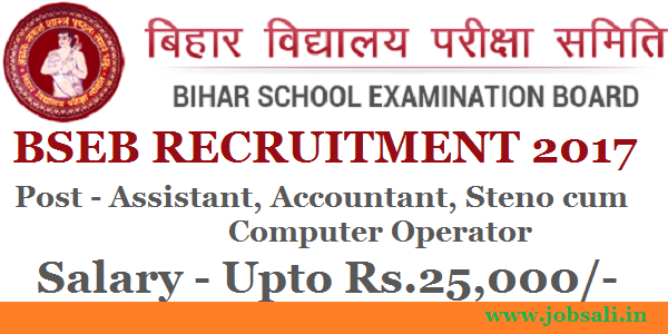 accounts assistant, vacancy in Bihar, stenographer jobs in govt sectors