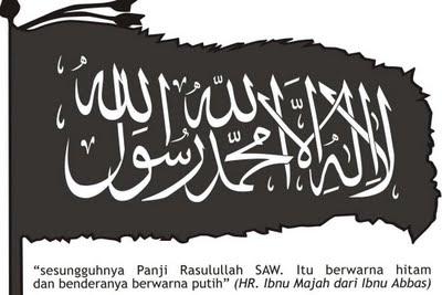 Tinta Pak Su  : BENDERA DAN PANJI-PANJI ISLAM