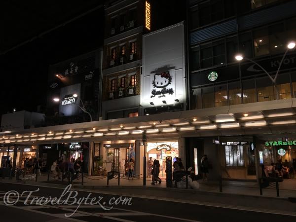 Gion (Kyoto)