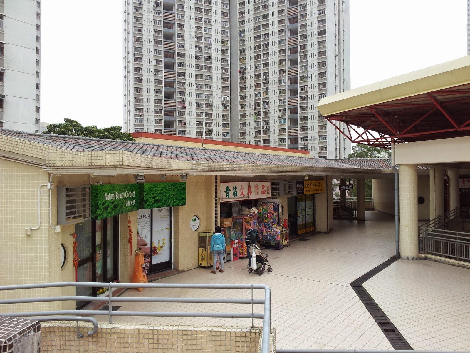 Grassroots O2: [領匯商場] 長康商場 @2015-03-07