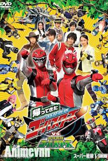 Kaettekita Tokumei Sentai Go-Busters vs. Doubutsu Sentai Go-Busters -  2013 Poster