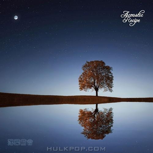 Acoustic Recipe – 낙엽이 지기 전에 만나요 (feat. 박성진) – Single