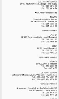 الشركات النشطة مجال النفط بالجنوب tawdif-eshamel1+%285