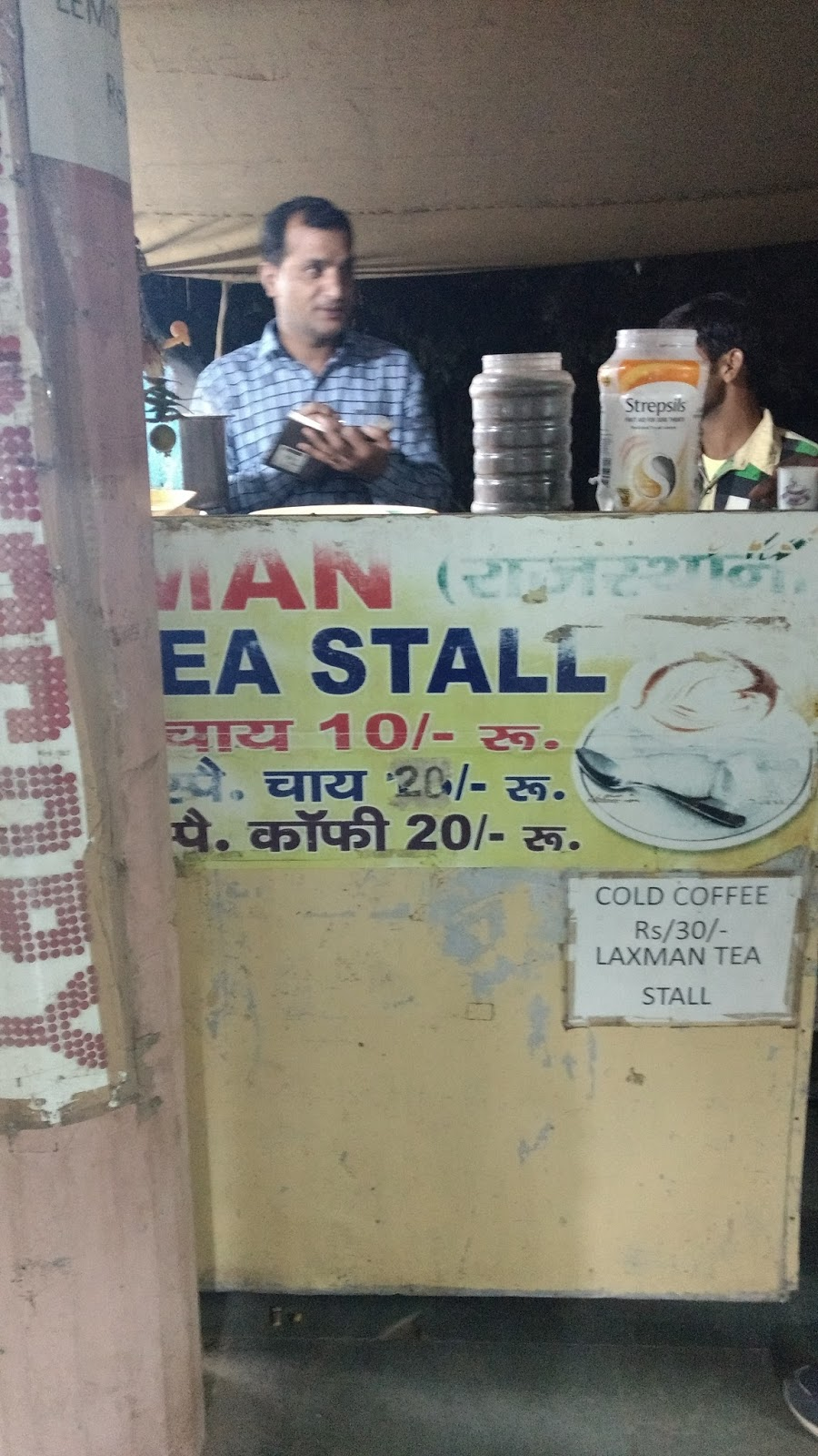 Lakshman Bhaiya used to run a tea and coffee stall back in Rajasthan a6dd2a40fd37