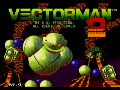 【MD】粒子戰士1+2代原版+不死版,機器人飛行射擊遊戲!