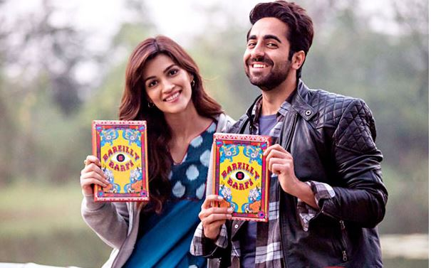 Bareilly Ki Barfi, Bareilly Ki Barfi First Look , Bareilly Ki Barfi Poster