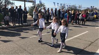 Φθιώτιδα: Συγκίνησε η παρέλαση της τυφλής μαθήτριας