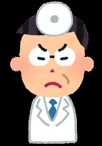 医者の表情のイラスト「怒った顔」