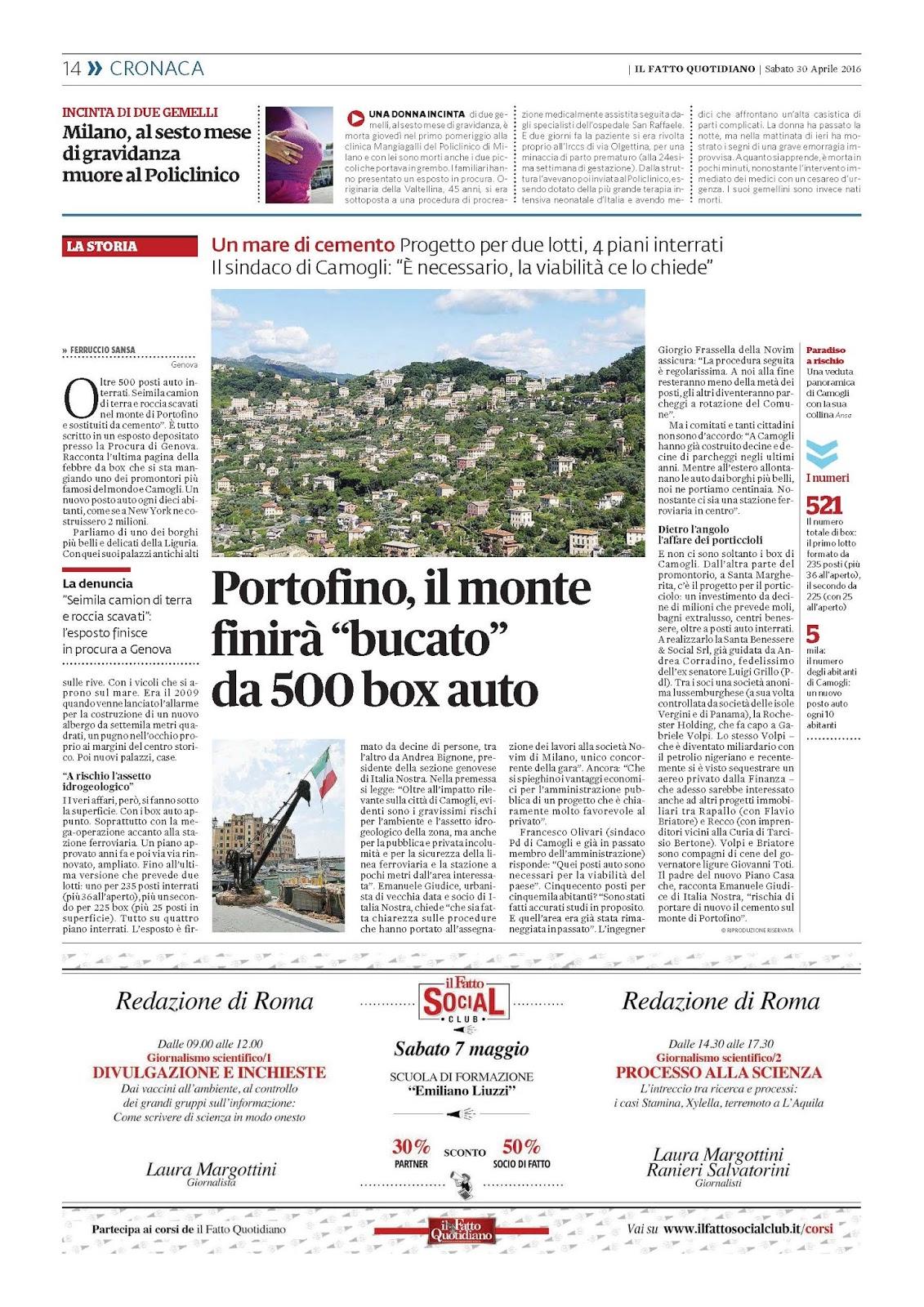 Pontinia ecologia e territorio portofino il monte finir for Piani artigiani per lotti stretti
