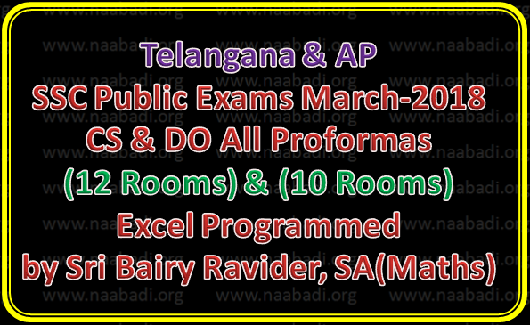 SSC Public Exams March-2018, CS & DO Proformas, 12 Roomsm, 10 Rooms, Sri Bairy Ravinder, SA(Maths)