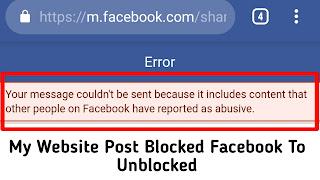 How to Unblock my Own Website Post Blocked Facebook easyto unblock