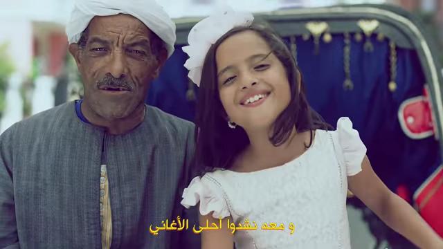 نشيد اعلان زين العيد ماريا قحطان 2018