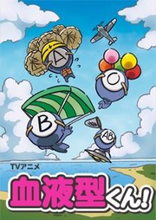 anime ketsuekigata-kun sub indo