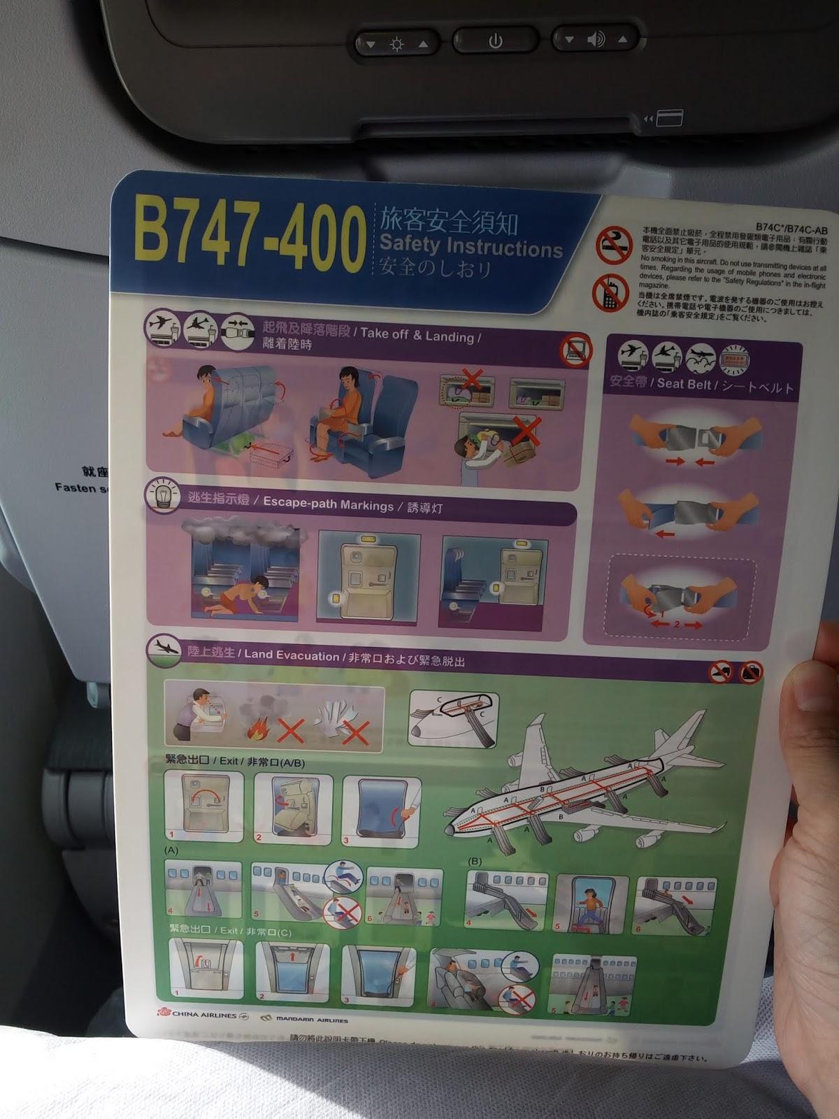 華航B747-400