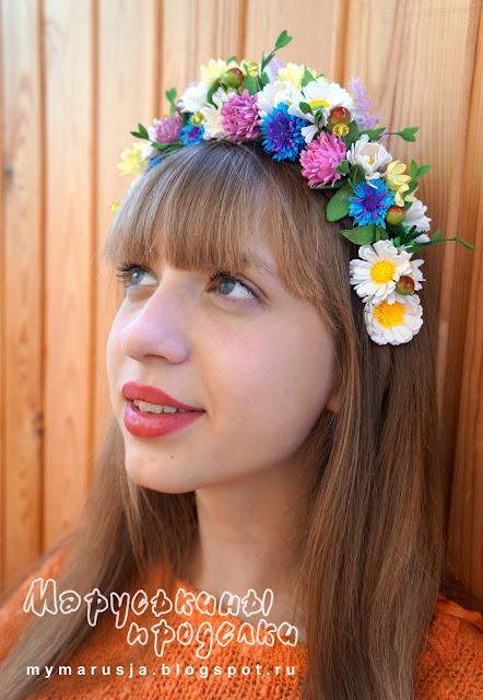 ободок из цветов на голову
