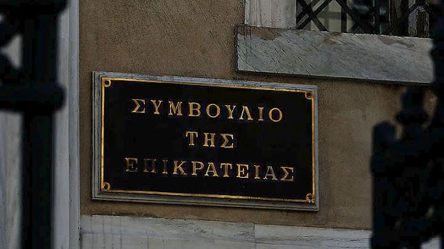Σύλλογος Ελλήνων Αρχαιολόγων: Το Υπερταμείο άσκησε παρέμβαση στο ΣτΕ για τον κατάλογο των μνημείων προς «αξιοποίηση»