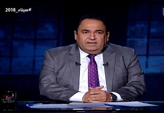 برنامج المصرى أفندى 12/2/2018 محمد على خير افندى 12/2