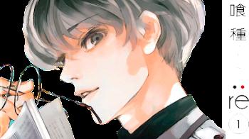 Tokyo Ghoul:re 10/??
