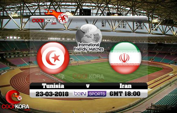 مشاهدة مباراة تونس وإيران اليوم 23-3-2018 مباراة ودية