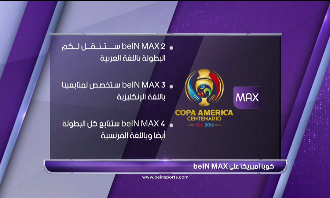 regarder chaines tv en direct bein sport max 1 en direct live. Black Bedroom Furniture Sets. Home Design Ideas