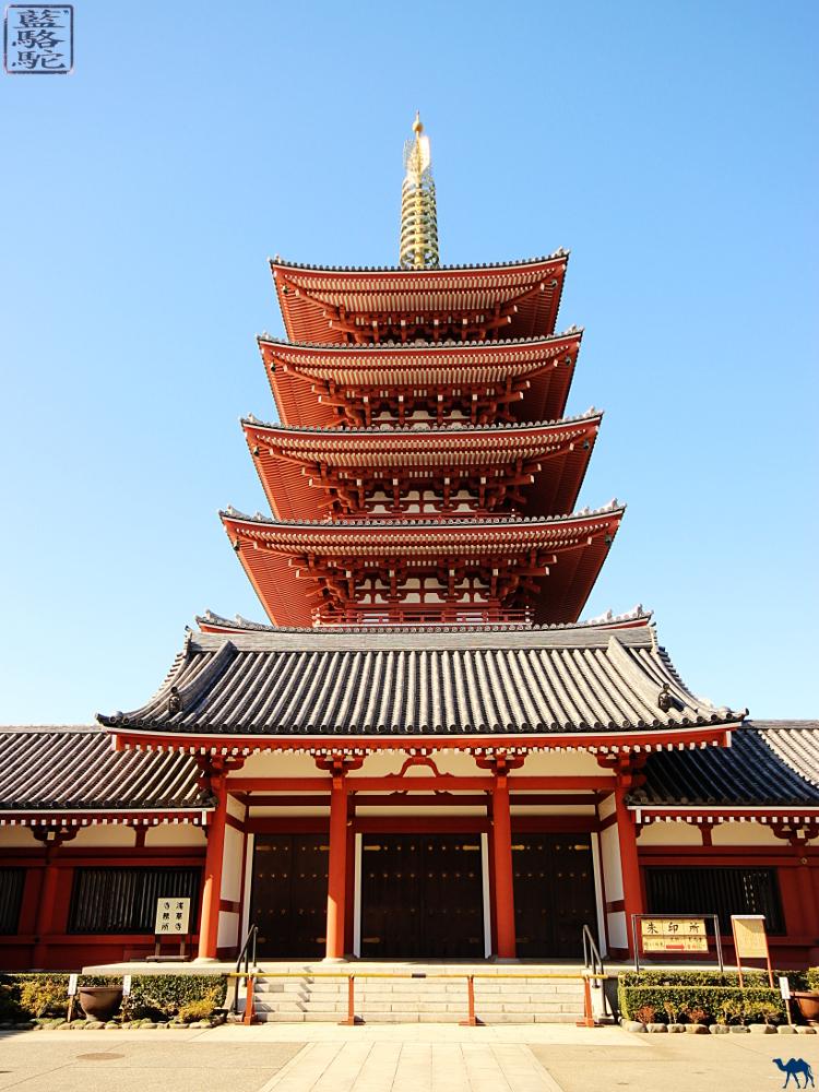 Le Chameau Bleu - Voyage au Japon - visite des temps d'Asakusa