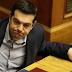 Τον πήραν πρέφα τον υποκριτή Τσίπρα και τα διεθνή ΜΜΕ!-Γερμανικός Τύπος: «Ο Τσίπρας εξαπατά τους πολίτες με φανταστικές υποσχέσεις»