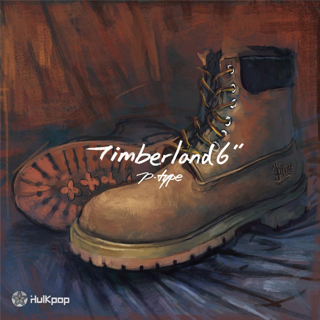 [Single] P-Type – Timberland 6″