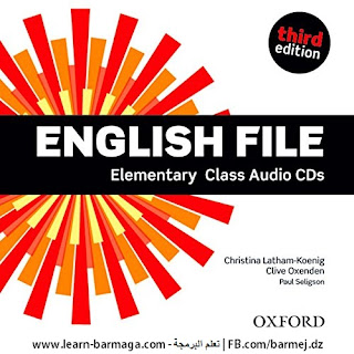 English File Elementary Audio CD – 2013