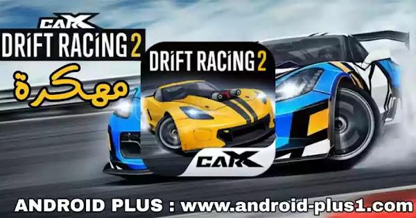 تحميل لعبة carx drift racing مهكره للكمبيوتر