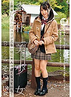 LOL-177 ロ●専科 素朴美少女~帰省