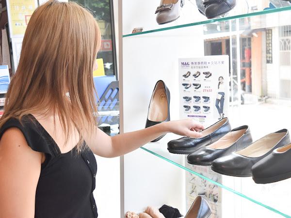 穿好鞋走更遠的路 ▍試穿空服員+護理師指定愛鞋—M&G美而堅健康鞋