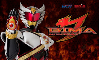 BIMA Satria Garuda Episode 01-26 [END] MP4