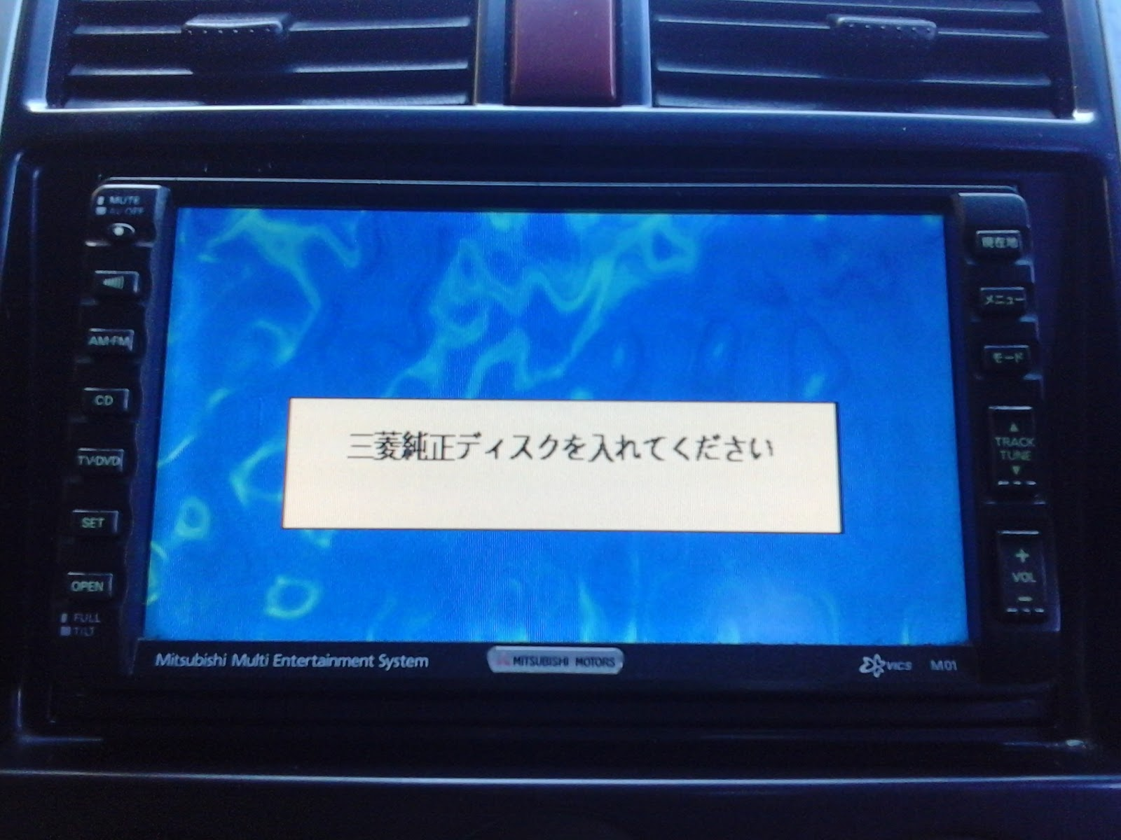 bootable sd card recorder for the japanese toyota nsdn-w59 nsdn-w60