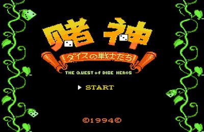【FC】賭神+攻略+金手指,這是一款RPG遊戲!