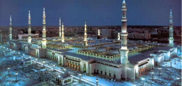 المدينة المنورة دولة الإسلام الأولى