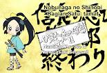 Nobunaga no shinobi episode 26 Subtitle indonesia-TAMAT