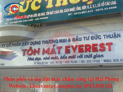 Công ty Đức Thuận là một trong những khách hàng đã tin tưởng và lựa chọn công ty TNHH TBCN Cộng Lực là đơn vị cung cấp và lắp đặt máy chấm công.