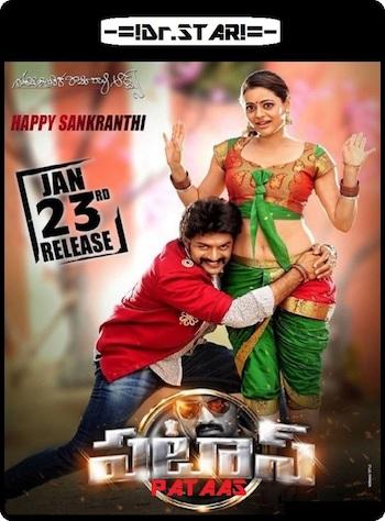 Pataas 2015 Hindi Dubbed Movie Download  720p Dual Audio Hindi – Telugu –  – Uncut