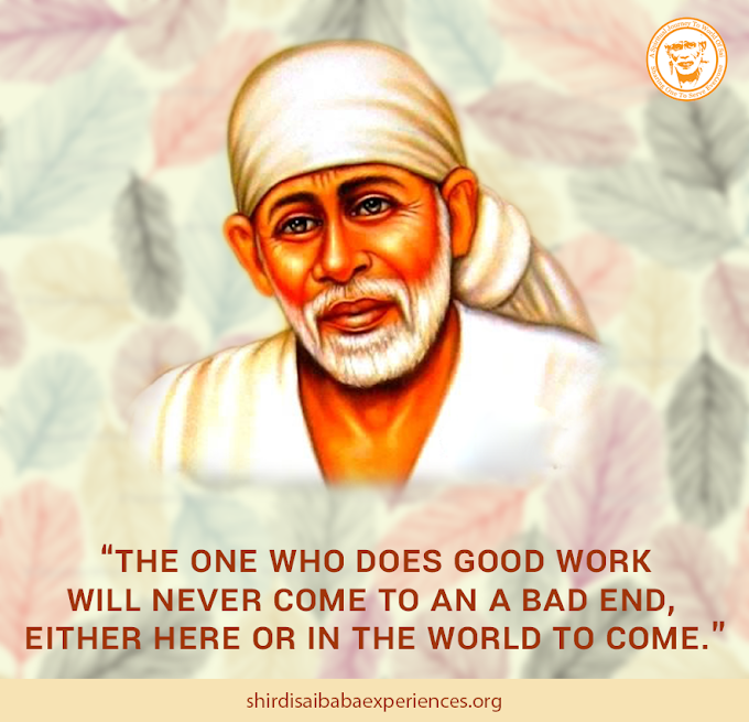 Baba Comes In Any Form