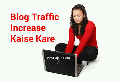 Blog Ka Traffic Kaise Badhaye