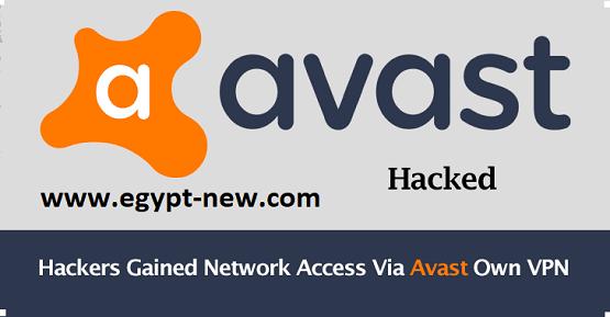 اخترق أفاست - قراصنة الوصول إلى الشبكة عن طريق أفاست تملك VPN مع وثائق التفويض