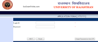 University of Rajasthan Clerk Admit Card