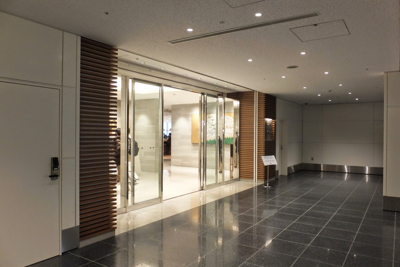 jal-lounge-haneda-airport2