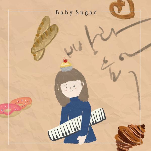 BABYSUGAR – Bread & Music – Single