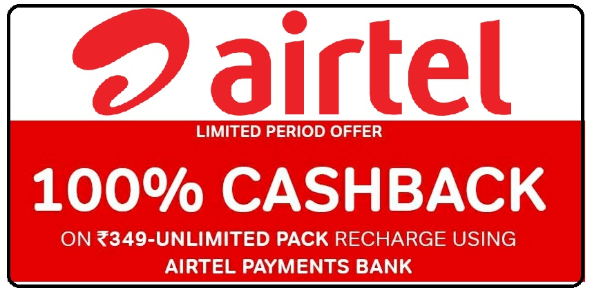 bpr of airtel Ingabire also served as a corporate manager at airtel for two years, facilitating deployment of airtel money and microloan products  currently bpr-atlas.