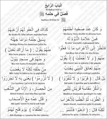 Sifat Santun Nabi Muhammad Rosululloh shallallahu 'alayhi wa sallam