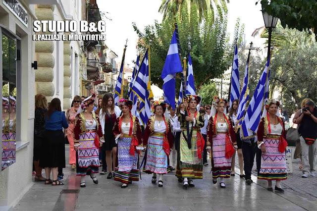 Το Ναύπλιο τιμά τον Ιωάννη Καποδίστρια (βίντεο)