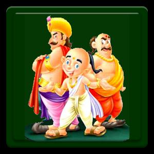 ವಿದ್ವಾಂಸರ ಪಾಂಡಿತ್ಯ ಪರೀಕ್ಷೆ - ತೆನಾಲಿ ರಾಮಕೃಷ್ಣನ ಹಾಸ್ಯ ಕತೆಗಳು