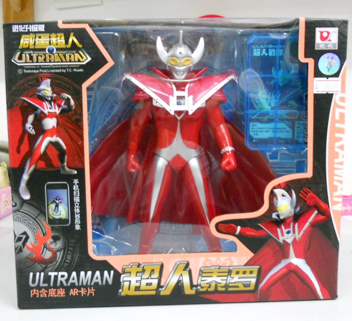 Bongbongidea Ultraman Taro Toy Figure With Display Stand And Qr Code