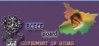 DCECE Admit card 2017